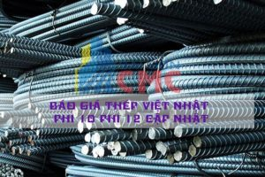 Đại lý cung cấp sắt thép Việt Nhật giá rẻ mới nhất năm 2020